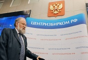 Central Election Committee chairman Vladimir Churov