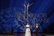 Церемония вручения международного приза Benois de la Danse, 2014 год