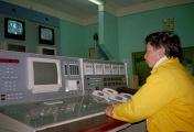 Научно-исследовательский центр в Далате