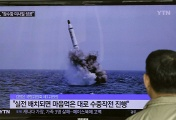 Изображение с запуском  баллистической ракеты в КНДР 9 мая, Сеул, Южная Корея