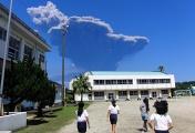Извержение вулкана  Кутиноэрабу