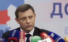 DPR's head Alexander Zakharchenko