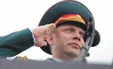 DPR leader Alexander Zakharchenko