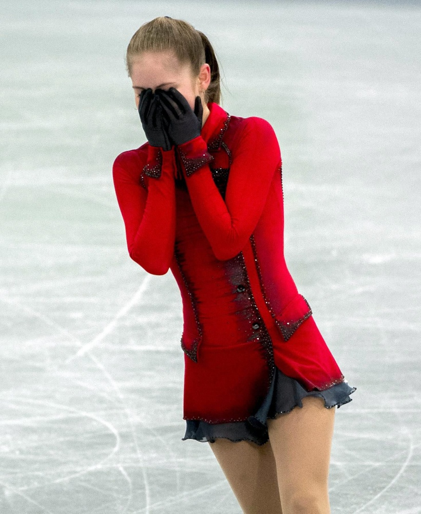 European Championships in figure skating in Budapest, 2014