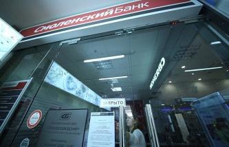 Отзывы о Touch Bank мнения пользователей и клиентов банка