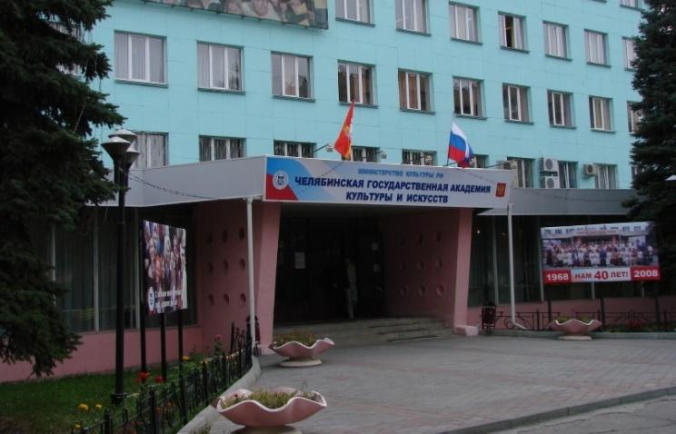 ВЧелябинске вовремя пожара эвакуировали 60человек