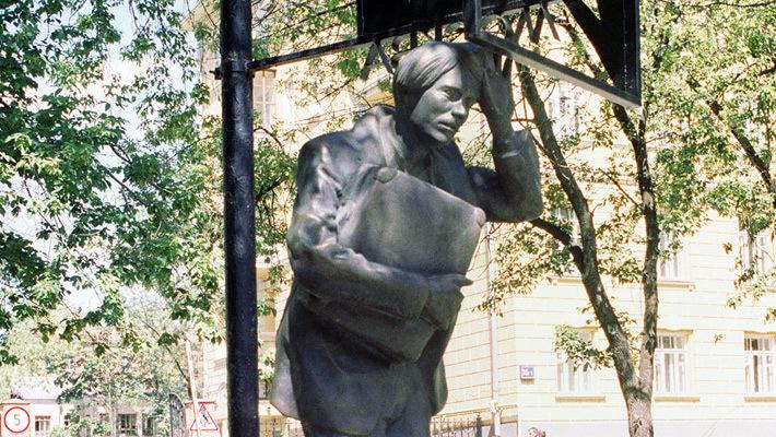 Памятник Венечке Ерофееву