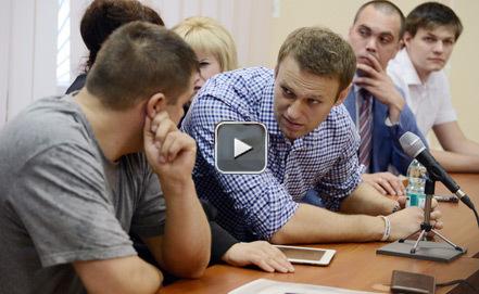 Навальный сел