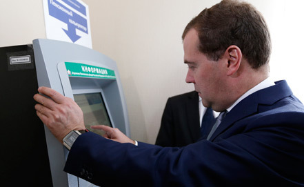 Медведев калькулятор