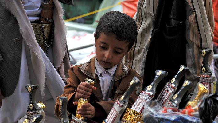 Рынок Йемена