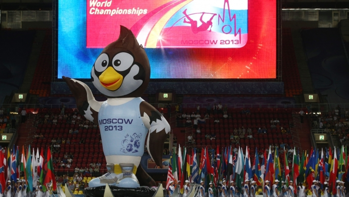 Талисман чемпионата мира
