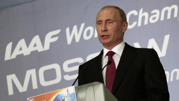 Президент РФ принял участие в церемонии открытия ЧМ