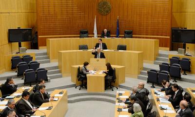 Парламент 7