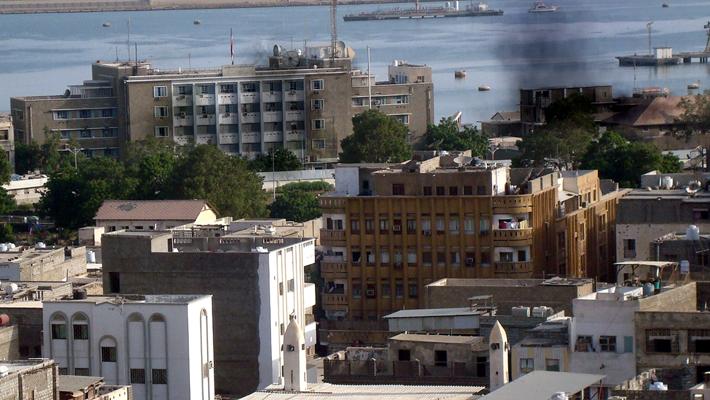Аден_Йемен