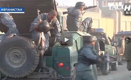 Кабул взрыв