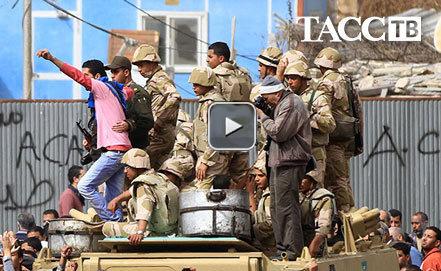 Стоп-кадр Египет