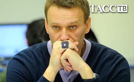 Навальный ждет приговора