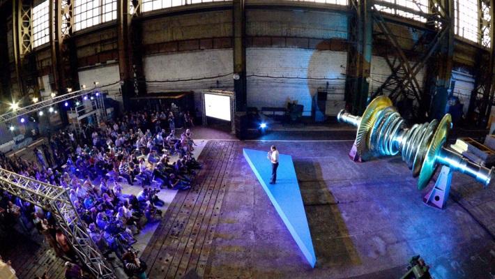 Панорама завода, где состоялась презентация