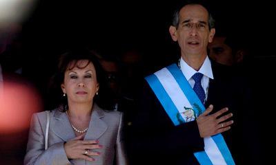 Гватемал