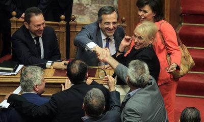 греция поздравления