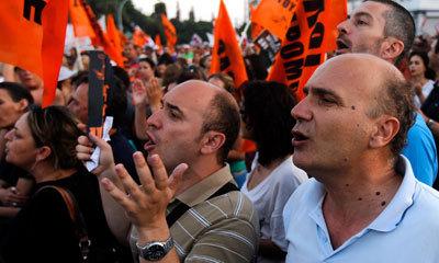 греция митинги