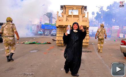 Египет слайд-шоу