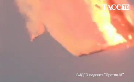 Видео падения Протон-М