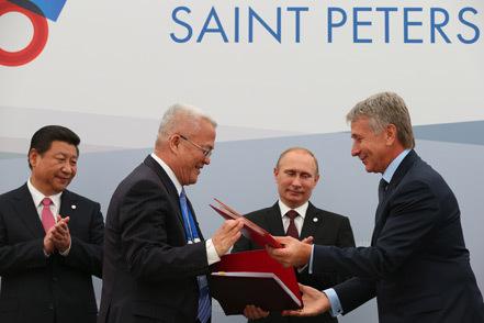 Газпром 4