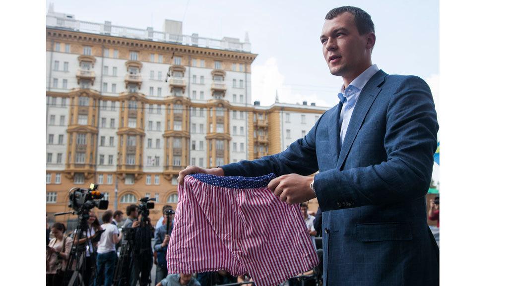 Фото ИТАР-ТАСС/Михаил Почуев