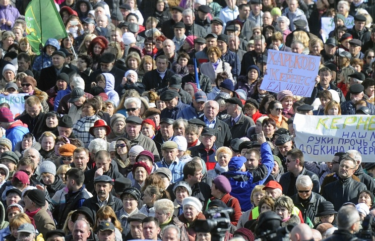 A demonstration in Kharkiv (archive)