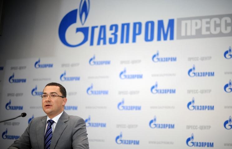 Gazprom spokesperson Sergei Kupriyanov