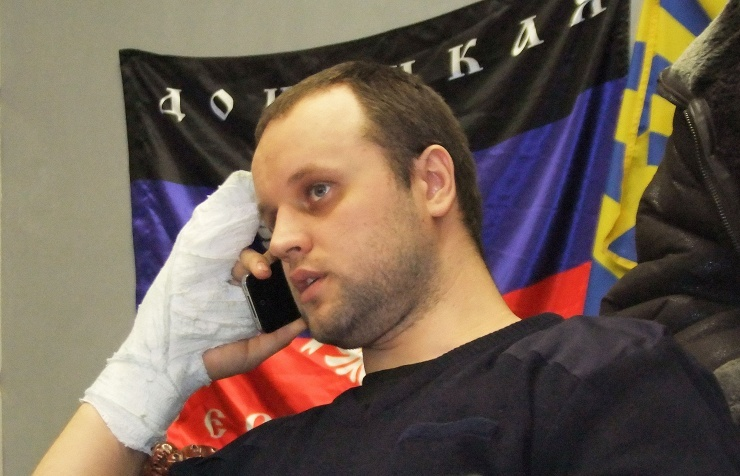 Donetsk people's governor Pavel Gubarev