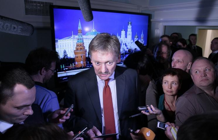 Kremlin spokesman Dmitry Peskov