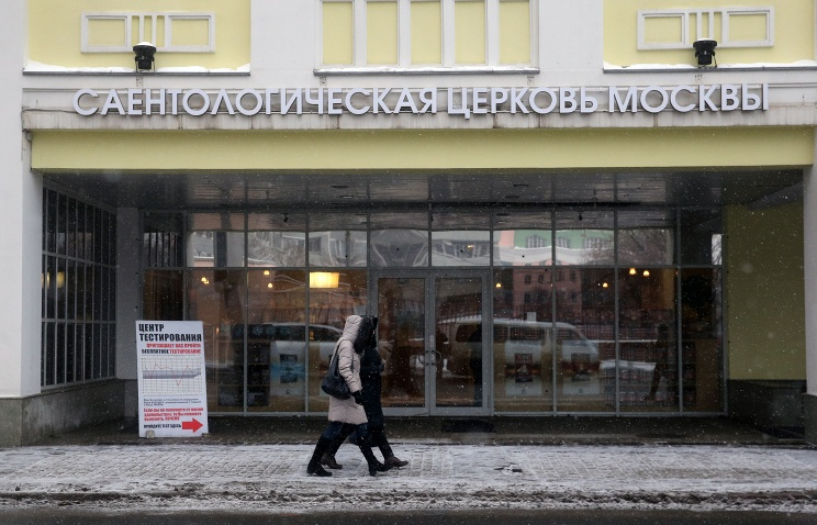 Moscow court bans Church of Scientology