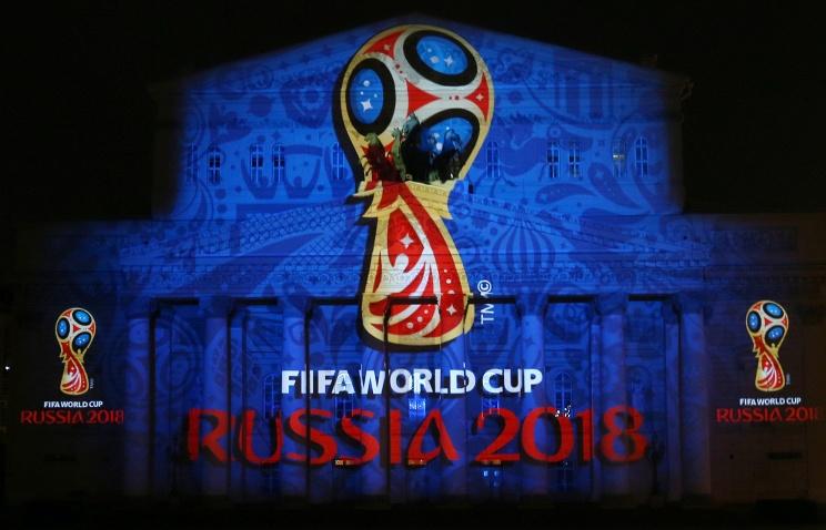 Вячеслав Колосков: место проведения ЧМ-2018 не изменится, это окончательное решение ФИФА